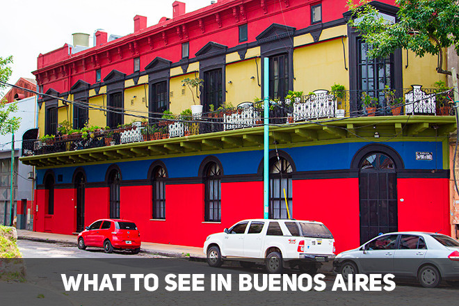 What to see in Buenos Aires. #socialmediamarketing #smm #socailmediastrategy #creativeentrepreneur