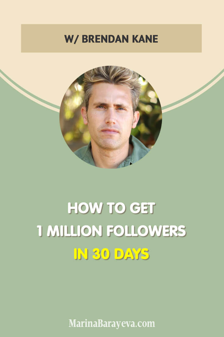 Is that possible to gain real followers fast? Brendan Kane has done it as an experiment for his Facebook account. Now he shares how you too can get 1 million followers in 30 days even if you start from the very beginning and do it by yourself. We'll touch both Facebook and Instagram, via @MarinaBarayeva. #facebook #instagram #socialmedia #smm #business #smallbusiness #smallbiz #entrepreneur #entrepreneurship #businesstips #marketing #creativebusiness #mompreneur #womaninbiz #ladyboss